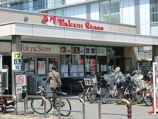スーパー 東急ストア大岡山店 徒歩7分。
