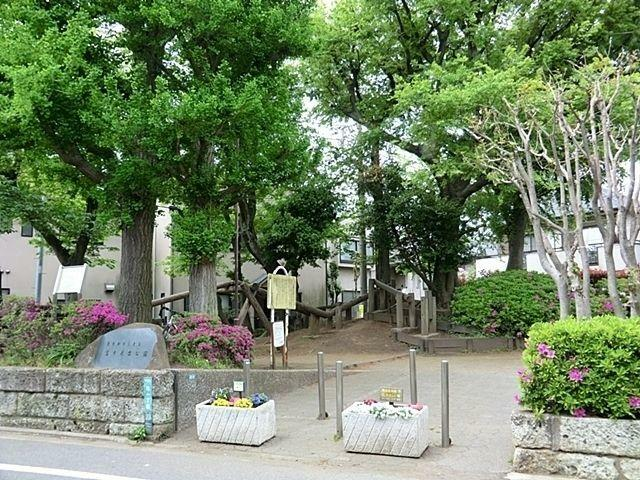 公園 富士見台公園 徒歩13分。
