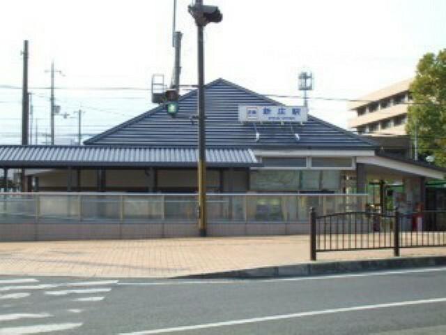 近鉄新庄駅