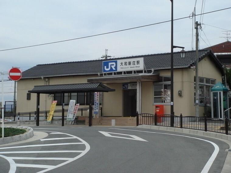 JR大和新庄駅