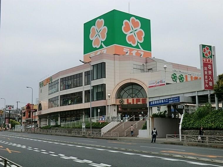 スーパー ライフ鶴見店
