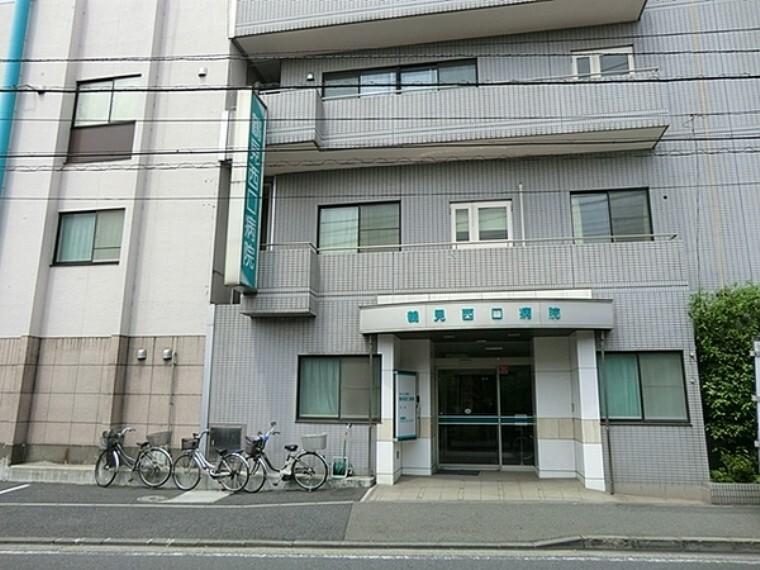 病院 医療法人社団望星会鶴見西口病院