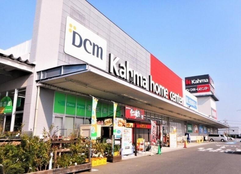ホームセンター DCMカーマ刈谷小垣江店