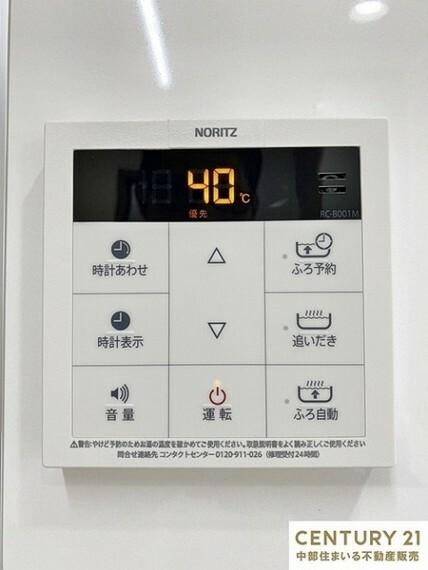 キッチン キッチンに自動お湯張システムが搭載されており、お食事の準備をしながらお風呂のお湯張もできます