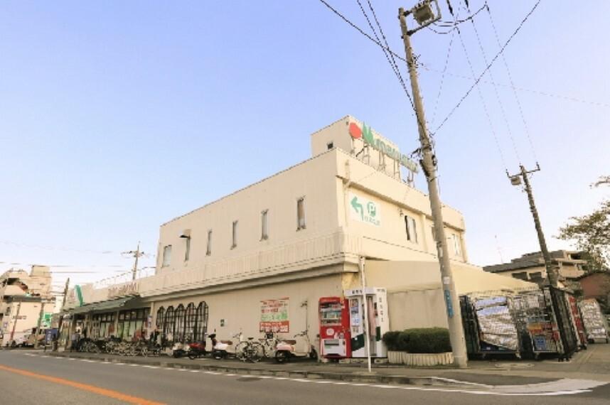 スーパー マルエツ平2丁目店(マルエツ平2丁目店まで徒歩7です)
