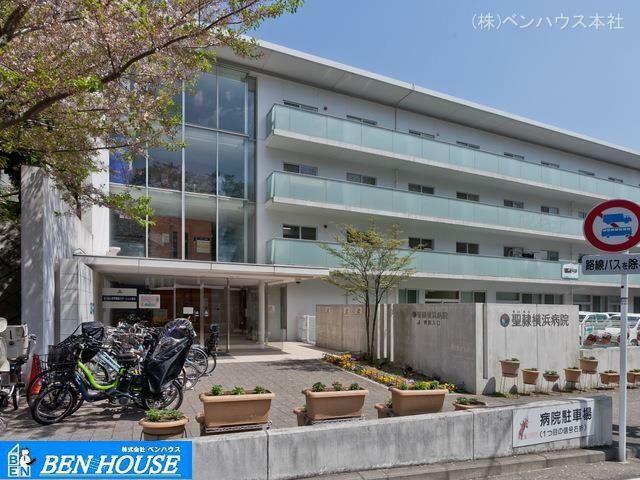 病院 聖隷横浜病院 距離1970m