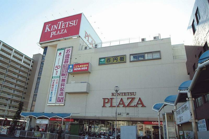 スーパー スーパーマーケットKINSHO近鉄プラザ古市店
