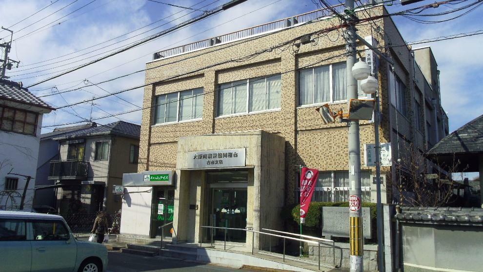 銀行 JA大阪南古市支店