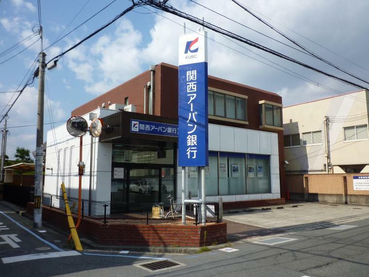 銀行 関西アーバン銀行羽曳野支店