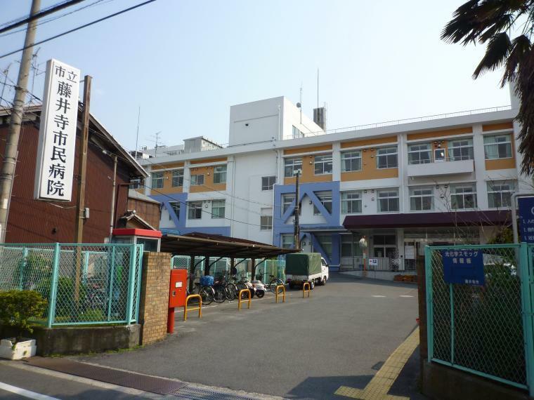 病院 市立藤井寺市民病院