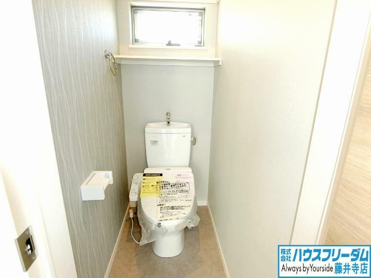 トイレ トイレにはウォシュレット完備!