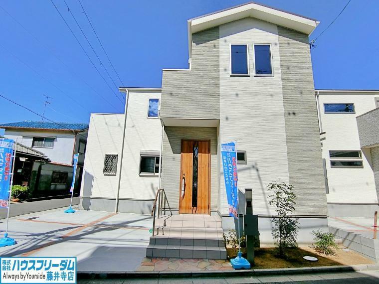 株式会社ハウスフリーダム 藤井寺店