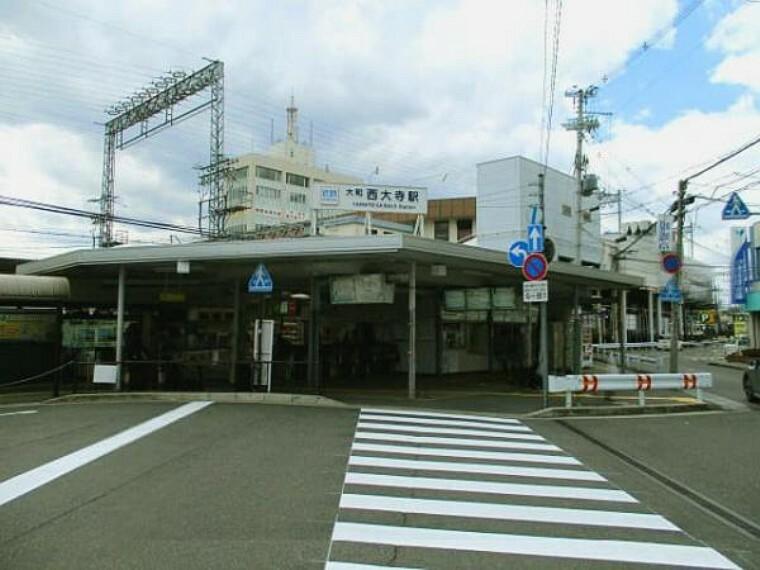 近鉄奈良線「大和西大寺駅」まで徒歩約10分(約800m)