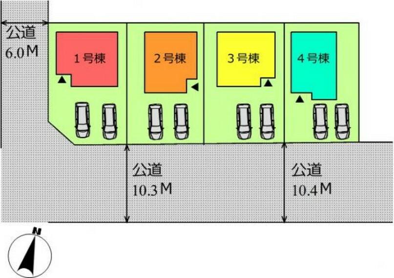 区画図 (区画)全棟並列2台駐車可能!前面道路が広いので切り返しも楽らく!
