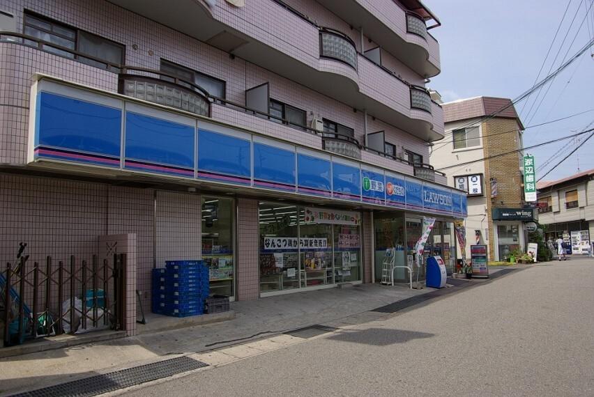 コンビニ 【コンビニエンスストア】ローソン中山寺店まで1895m