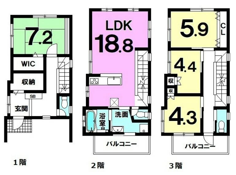 間取り図 3階建て新築戸建!RC構造!各階トイレ有り・延面積約125平米4LDK!上間十字路まで約120m!