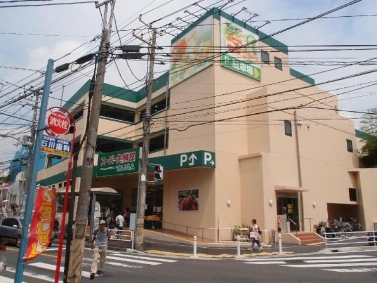 スーパー スーパー生鮮館TAIGA芹が谷店