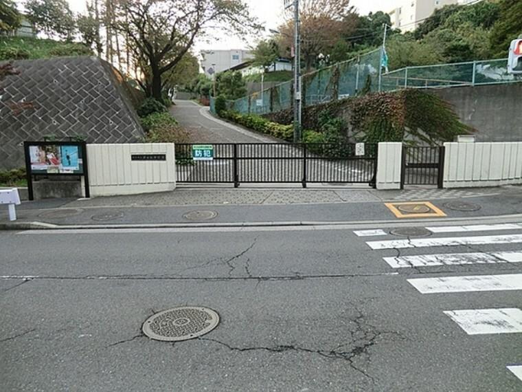 中学校 横浜市立芹が谷中学校