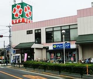 スーパー 株式会社ライフコーポレーション 水元店 東京都葛飾区水元2丁目11-3