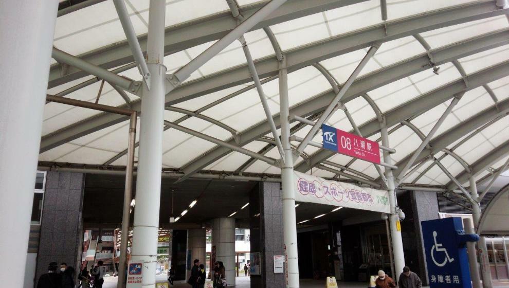 銀行 八潮駅