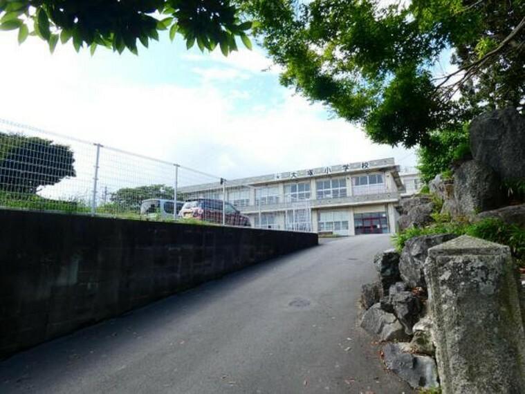 小学校 大塚小学校まで徒歩約4分。(約250m)