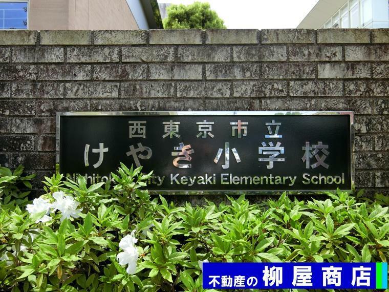 小学校 けやき小学校