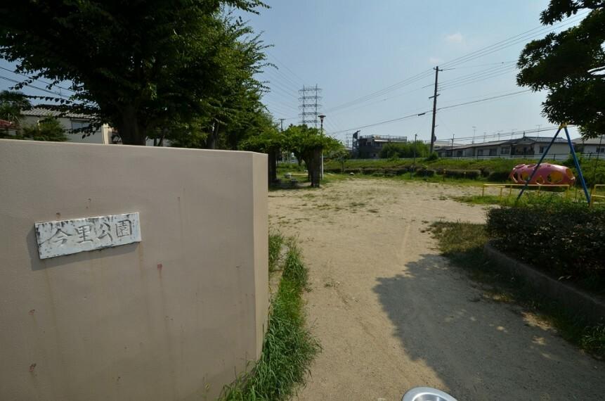 公園 【公園】今里公園まで146m
