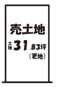京都市伏見区深草正覚町