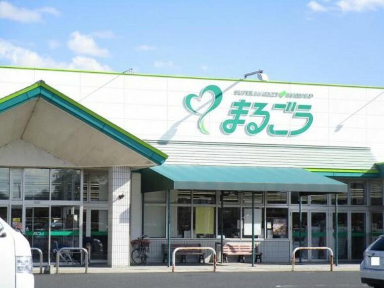 スーパー 【周辺環境】まるごう西倉吉店様まで1400m(車で約4分)。営業時間は9:00~22:00です。週に何度も通うスーパーは近くにあると便利ですよね。