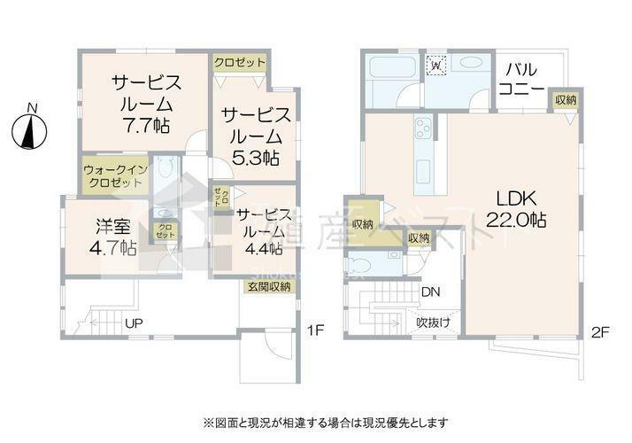 間取り図 洗面室・キッチン・バルコニーが同フロアにあるので家事動線がスムーズです。