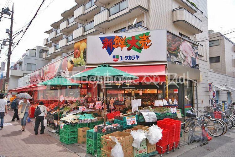 スーパー 新鮮大売ユータカラヤ高円寺店 徒歩3分。