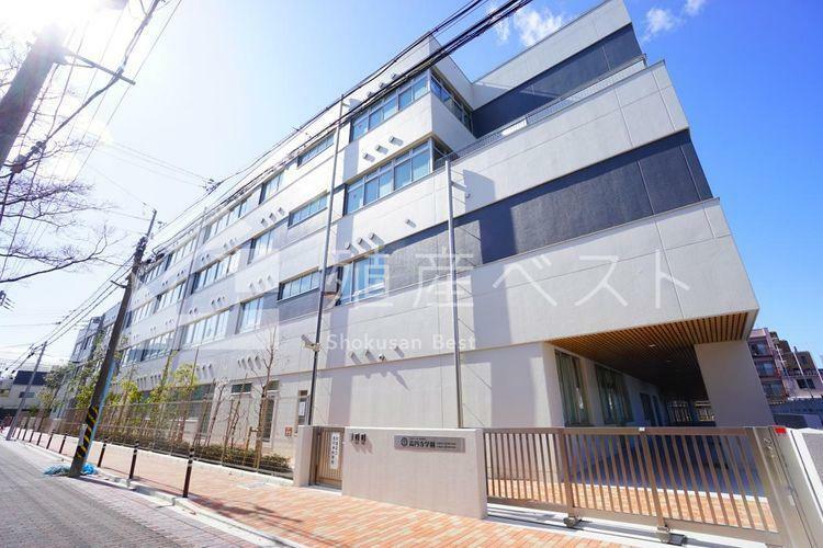 中学校 杉並区立高円寺学園 徒歩9分。