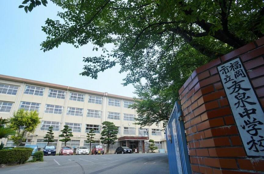 中学校 周辺 福岡市立友泉中学校