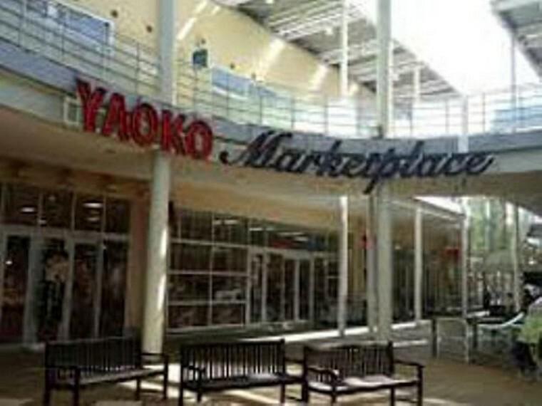 スーパー ヤオコーワカバウォーク店
