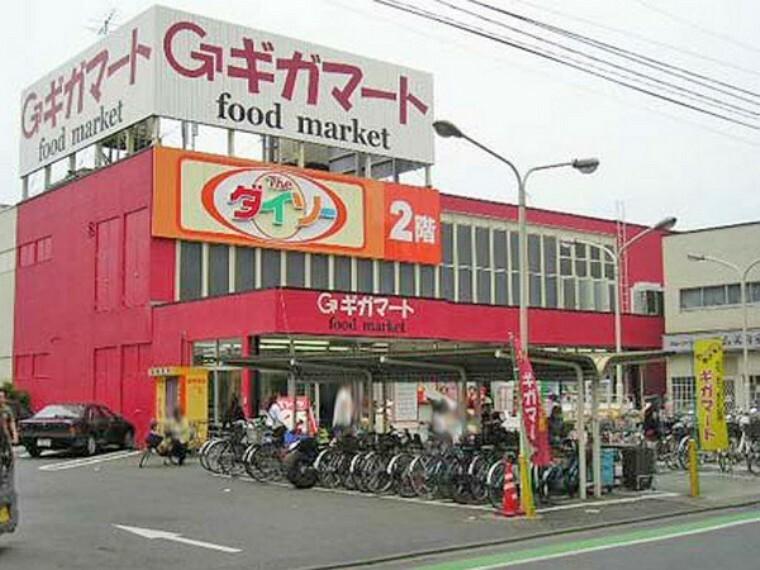 スーパー ギガマート鶴ヶ島店