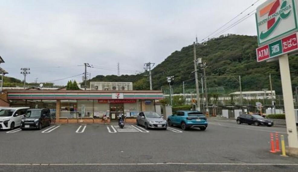 コンビニ セブンイレブン 広島楠那町店