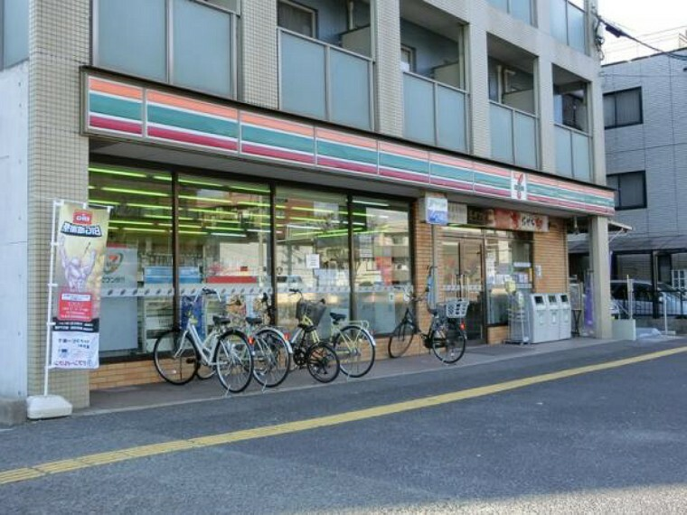 コンビニ セブンイレブン 広島翠5丁目店