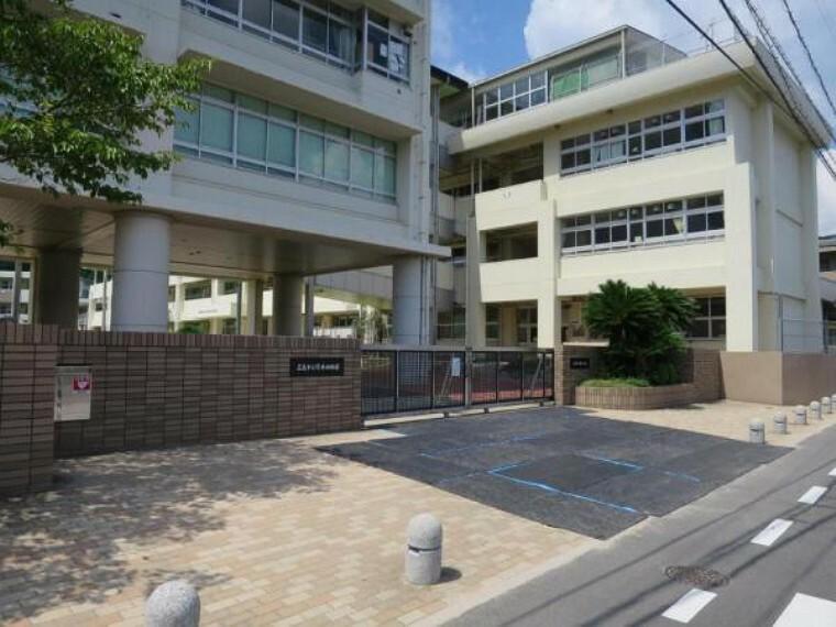 小学校 広島市立緑井小学校