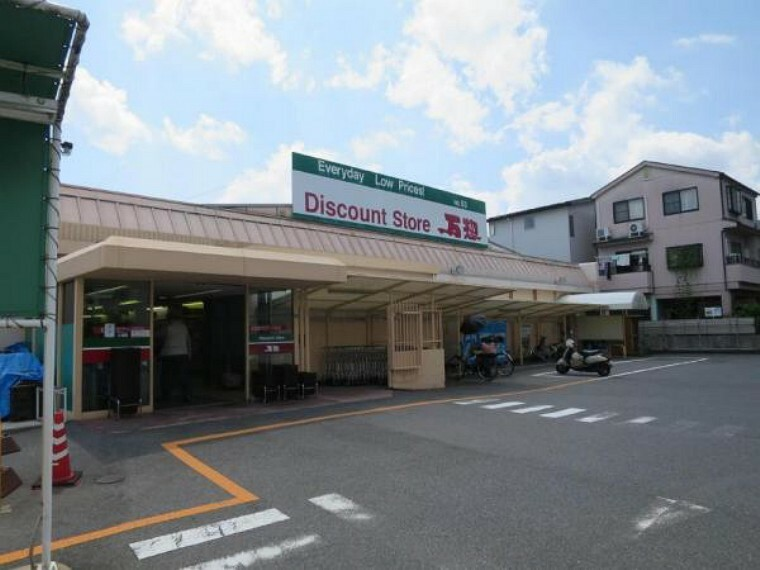 スーパー 万惣 緑井店