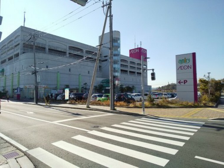 ショッピングセンター 【ショッピングセンター】イオン大網白里店まで1925m
