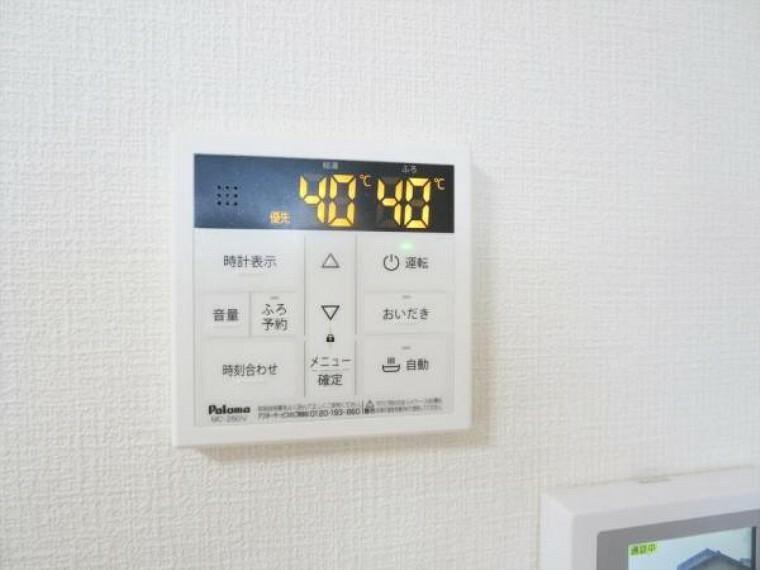 発電・温水設備 (リフォーム済)給湯パネルはお風呂とキッチン横の2か所に設置しています。家事とお風呂の用意の時間ってかぶりますのでスイッチひとつでお風呂の用意ができると助かりますよね。