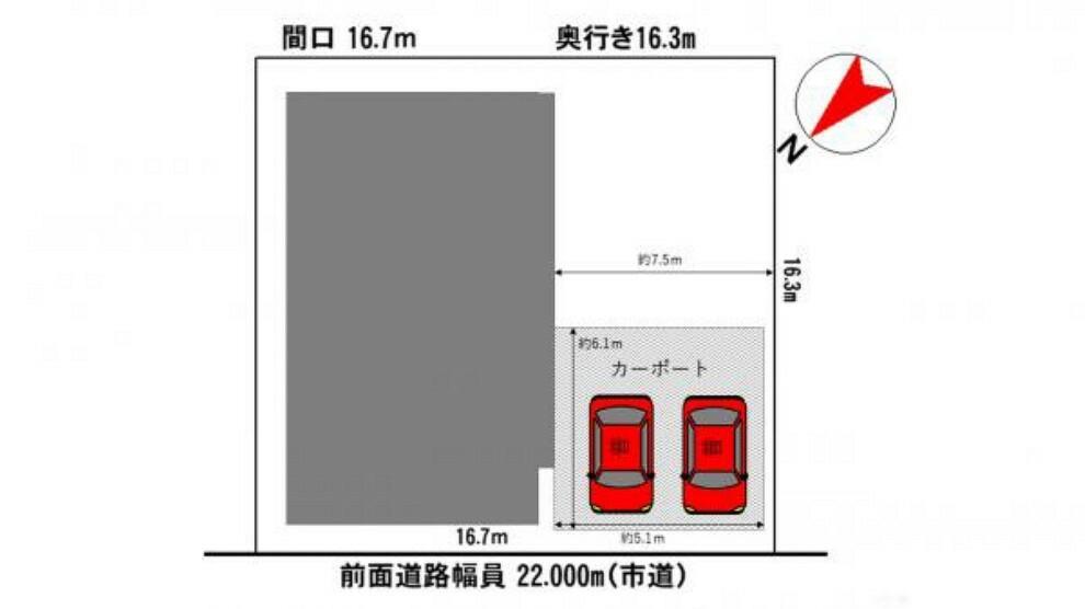 区画図 【配置図】図のような形でカーポートに2台、組み込み車庫に1台の合計3台駐車可能です。鉄骨製のカーポートで雪下ろしの手間が省けて楽々です。