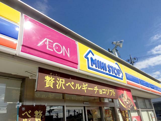 コンビニ ニストップ笠原向島店