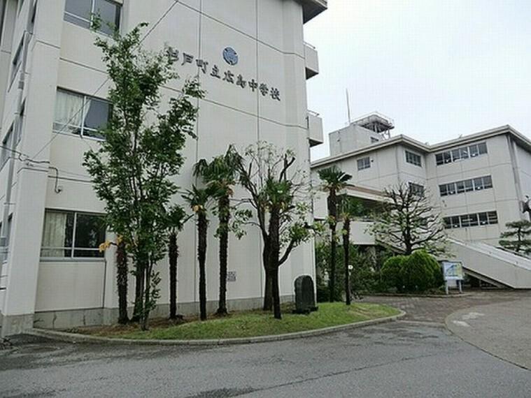 中学校 杉戸町立広島中学校 徒歩9分(約710m)