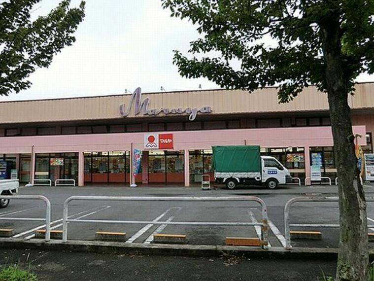 スーパー マルヤ杉戸店 徒歩2分(約130m)