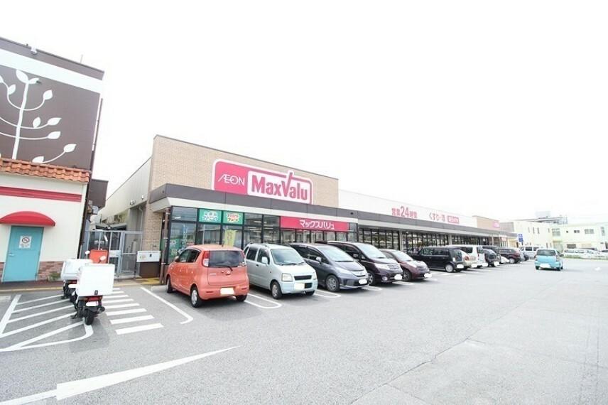 スーパー マックスバリュー 泡瀬店