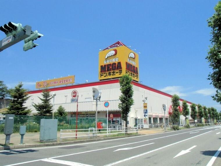 ショッピングセンター MEGAドン・キホーテ四街道店