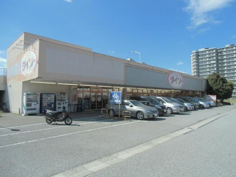 ショッピングセンター ザ・ダイソーちば若松町店