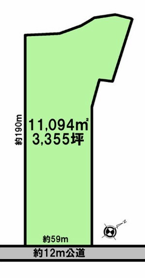 土地図面 敷地広々3,355坪