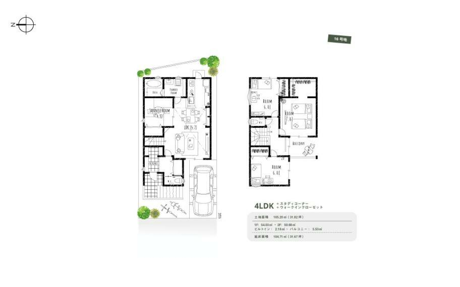 間取り図 16号地■大人かわいい■1階LDKに和室がついた人気のプランです。キッチン横には勝手口を設け、明るく使い勝手の良い仕様になっています。収納をたっぷり確保しつつ、シンプルな色合いでまとめたお家です。
